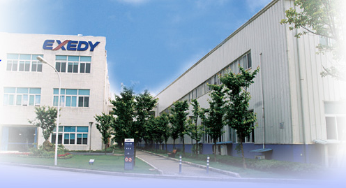 Exedy Chongqing Driving System Co., Ltd.